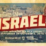 israel-card